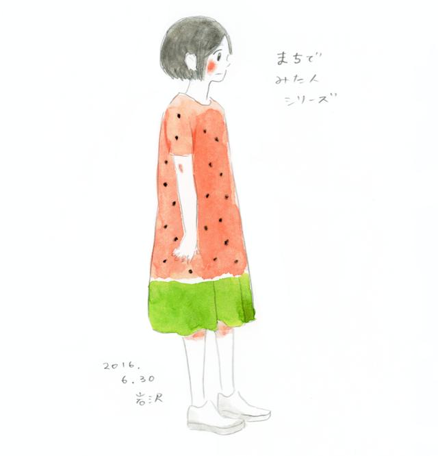 20160630_nikki