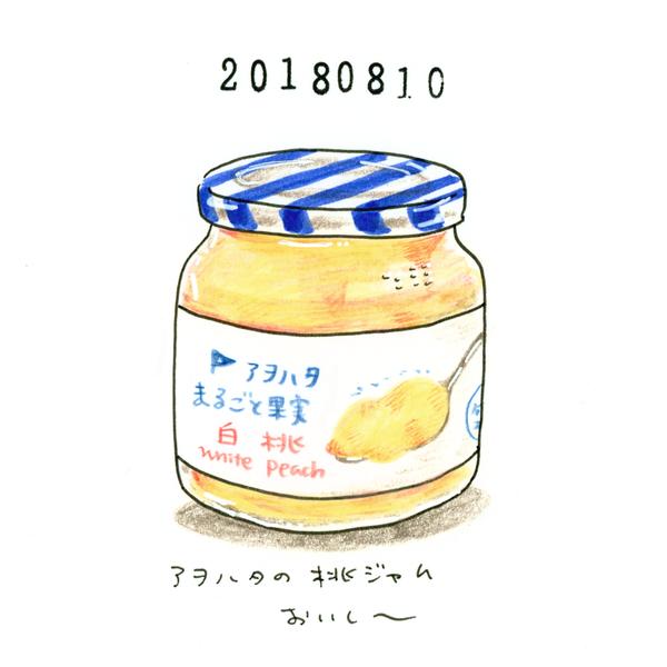 20180810_nikki
