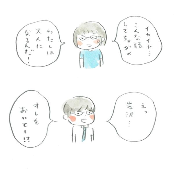 20170727_nikki_02