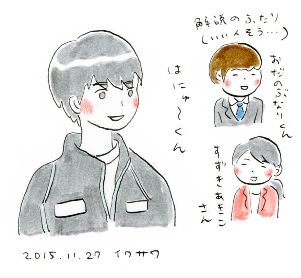 20151127_figure