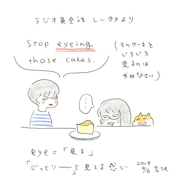 20190906_english_01