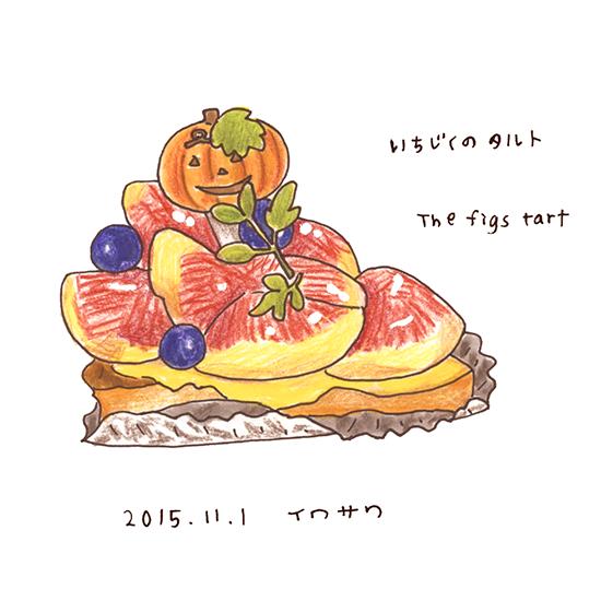 20151101_tart