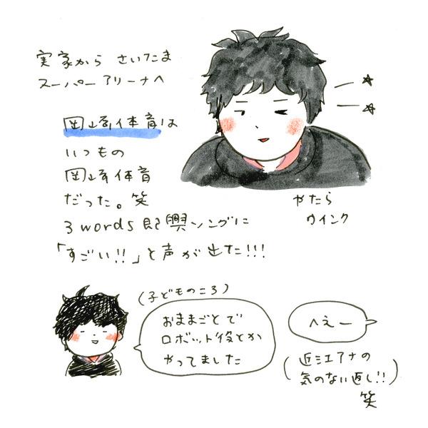 20181228_nikki_02
