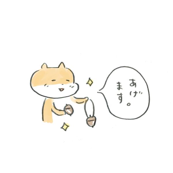 innu20180501_07