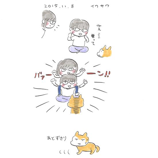 20151108_asa