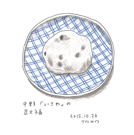 20151026_daifuku