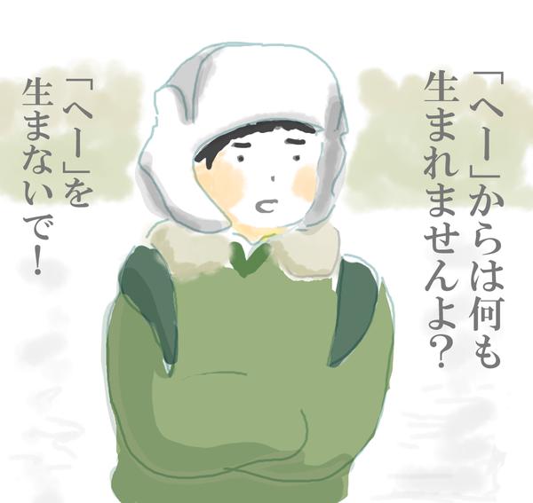 20170315_takahashi