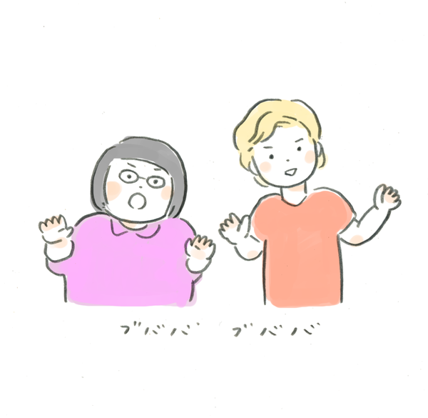 20180430_nikki