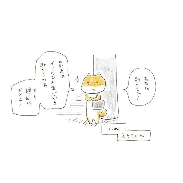 20190101_mangaB_02