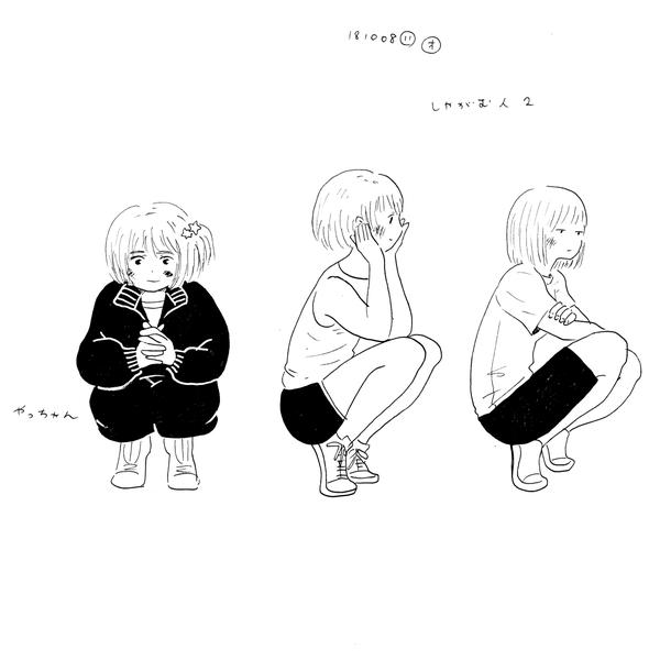 20181008_girls
