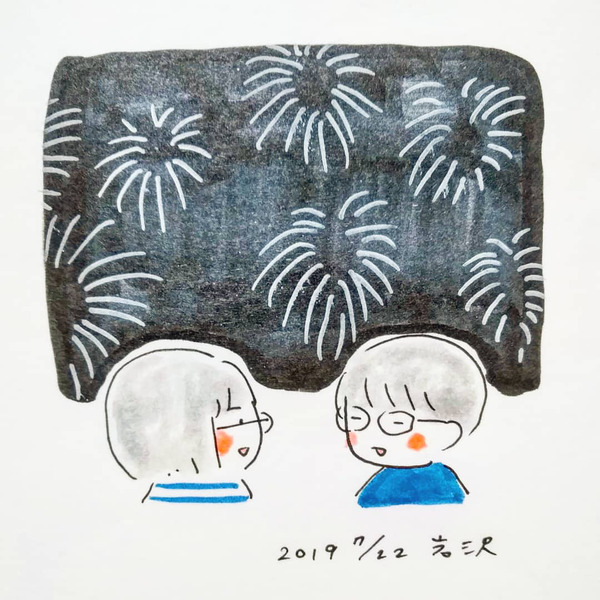 20197022_hanabi