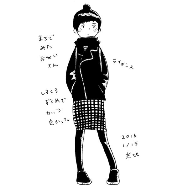 20160115_shirokuro