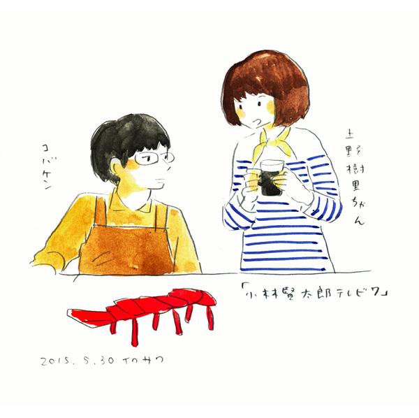 20150530_kobayashi