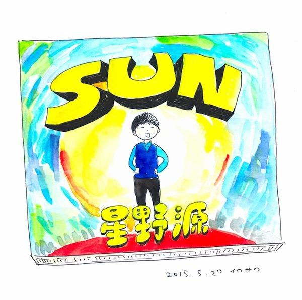 20150527_sun