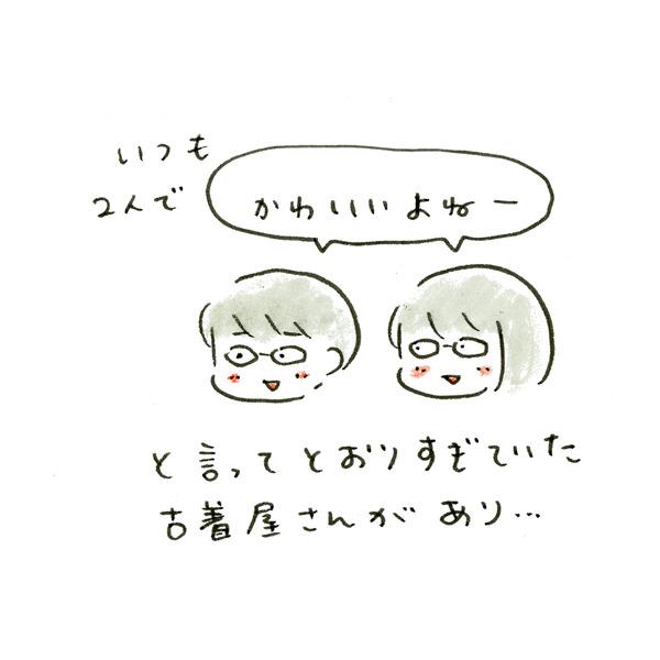 20190603_nikki_02