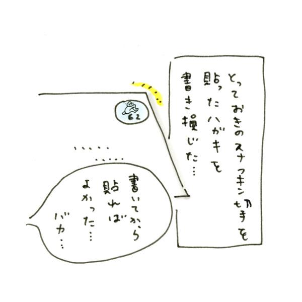 20190423_kitte_01