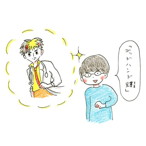 20191023_nikki_03