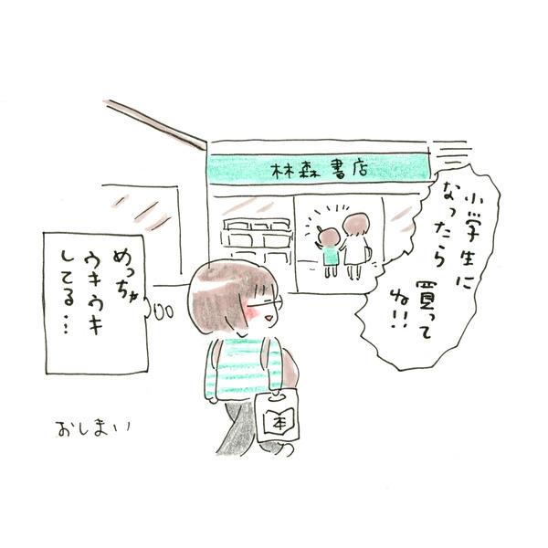 20191209_nikki_03