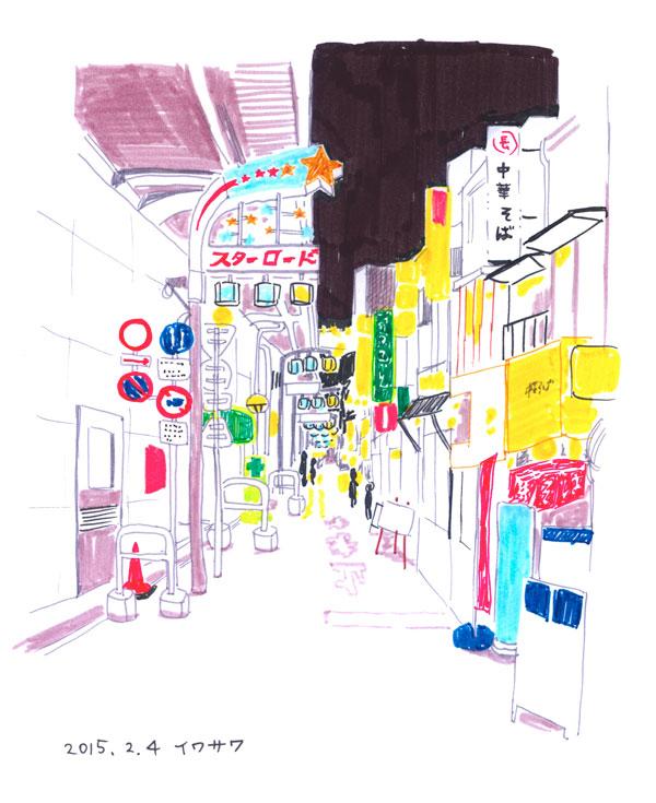 20150204_asagaya