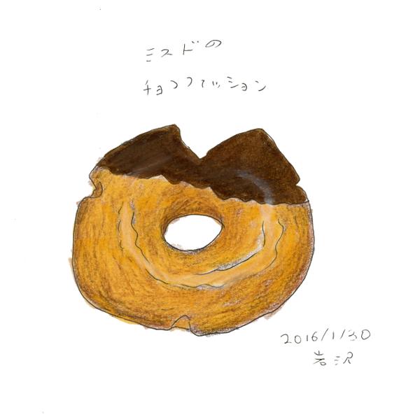 20160131_donut