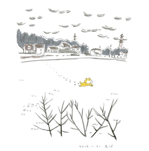 20160131_snowyday