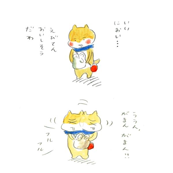 20170512_inu_02