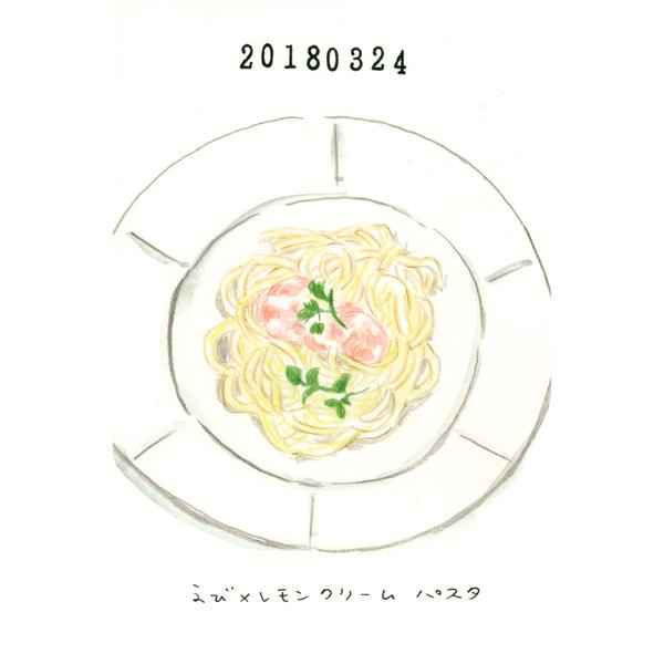 20180324_pasta
