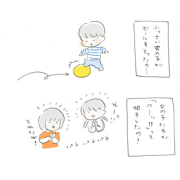 20181014_inthepark_03