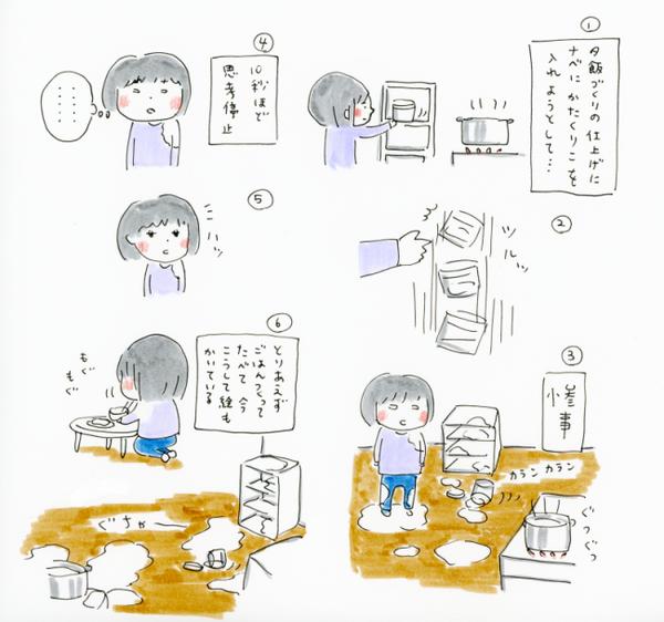 20151124_katakuriko