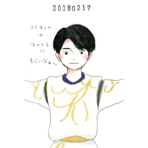 20180217_nikki