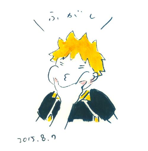 20150807_fugashi