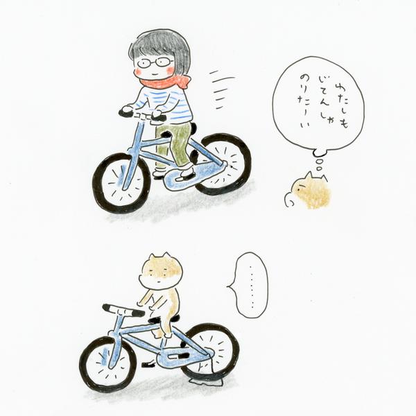 20190101_manga_01