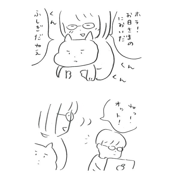 20180328_manga_02