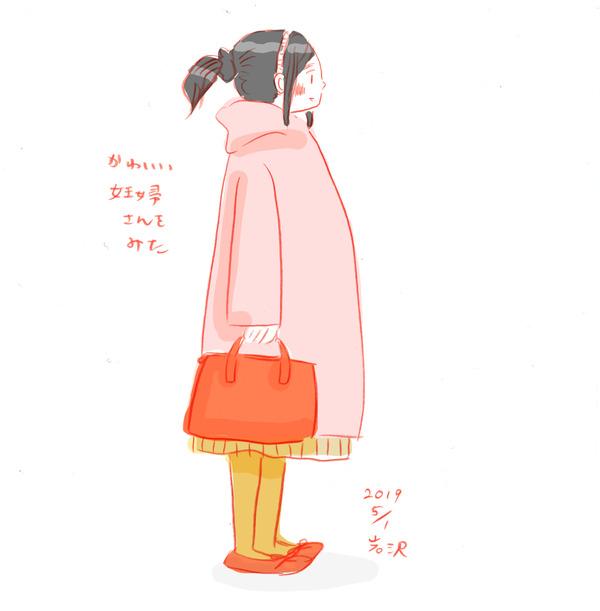 20190501_girl