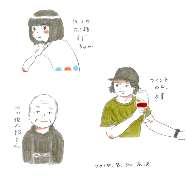 20170831_nigaoe