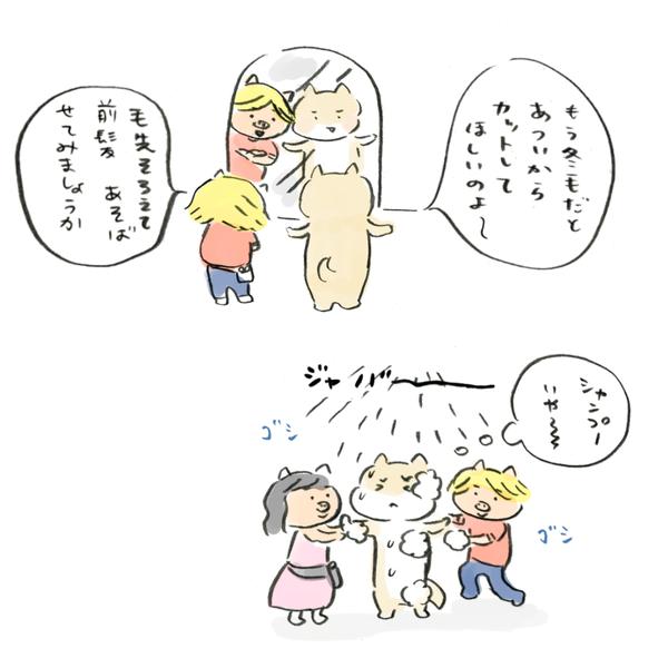 20180522_manga_01