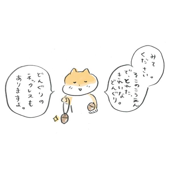 innu20180501_05