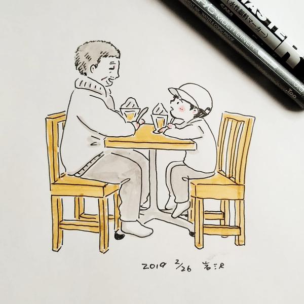 20190226_cafe