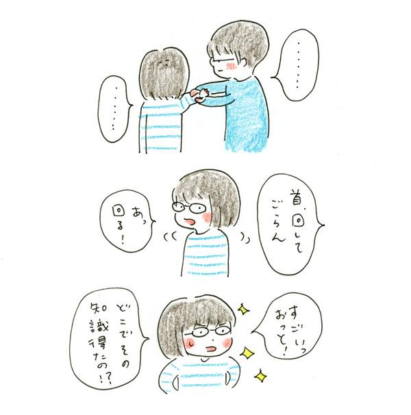 20191023_nikki_02