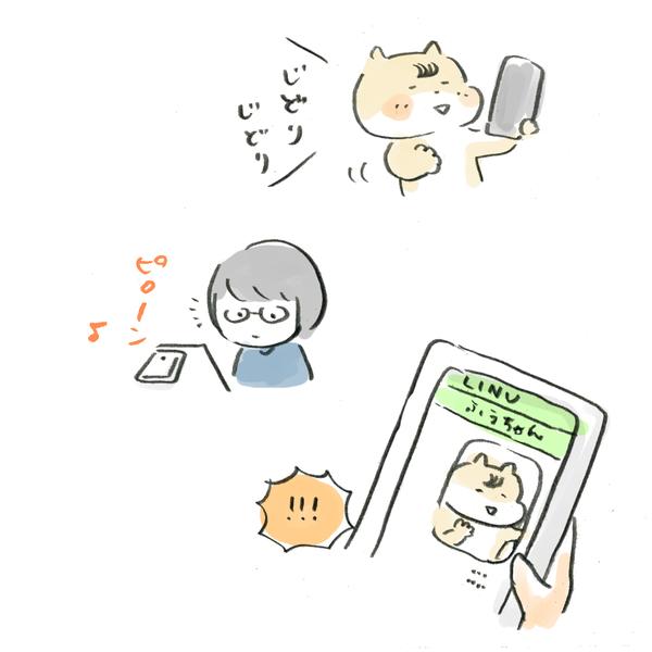 20180522_manga_05