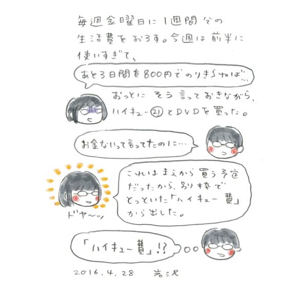 20160428_hq