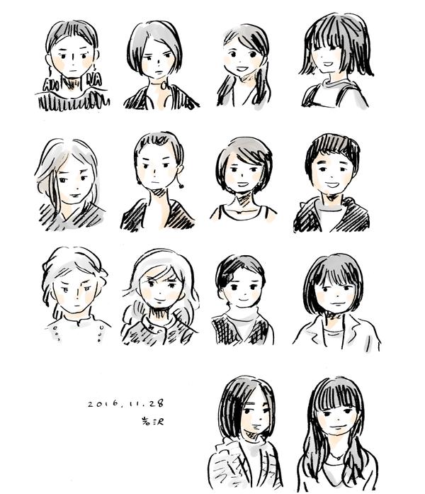 20161128_girls
