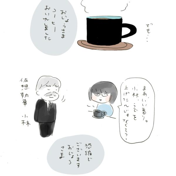 20181010_cafe_02