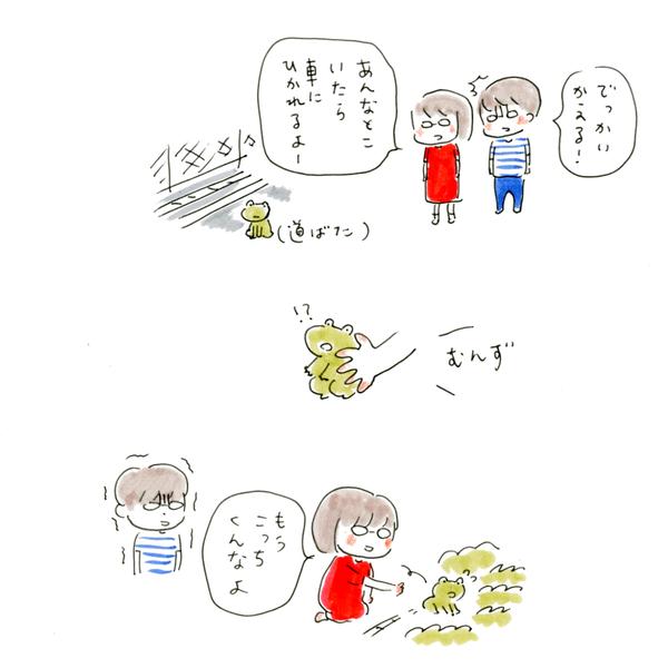 20180704_nikki_01