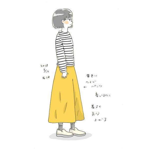 20180313_nikki_01