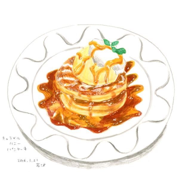 20160321_cake