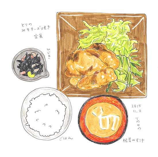 20151102_teishoku