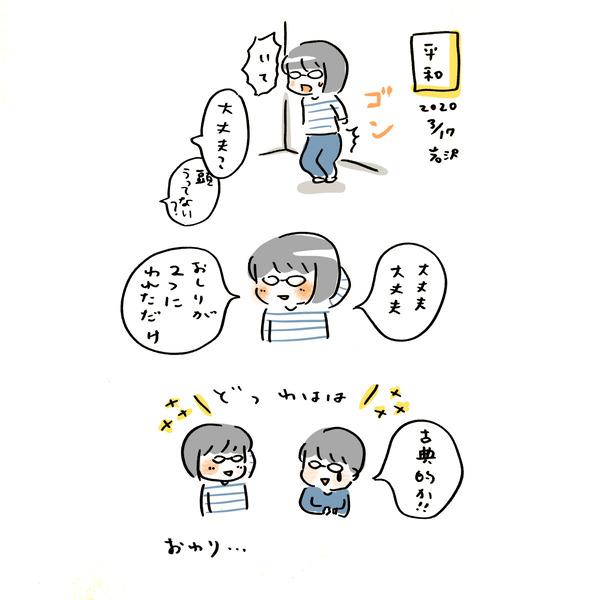 20200317_nikki_02
