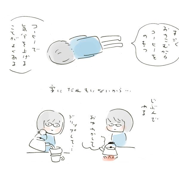 20181010_cafe_01