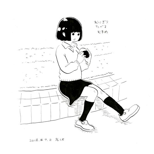 20180702_onigiri